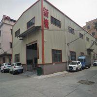 东莞市新锐复合材料科技有限公司