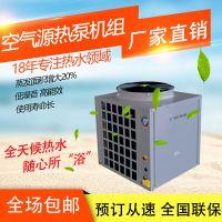 空气能热水器商用机酒店宾馆宿舍地暖空调空气源热泵热水节能
