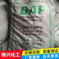 磷酸氢二铵 国标工业级 袋装25公斤 磷酸二铵 DAP 厂家直销