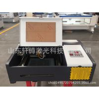 生产供应激光雕刻机刻章玻璃亚克力玻璃工艺品雕刻机3020亚克力