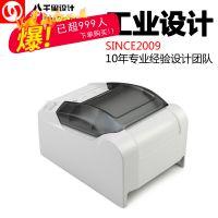银行设备工业设计 验钞机 外观设计 点钞机 产品外壳设计 结构