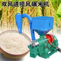 碾米机设备经济使用 中型双风道碾米机
