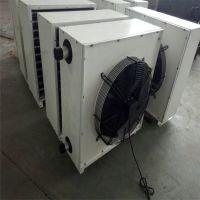 蒸汽暖风机 轴流式热水暖风机 GS-7#工业用暖风机 工业暖风机