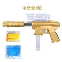 供应儿童玩具水弹枪 地摊热卖水枪 夏季戏水玩具枪 创意玩具批发