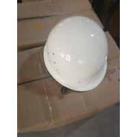 金淼牌 玻璃钢安全帽作用 玻璃钢安全帽厂家 金淼电力生产