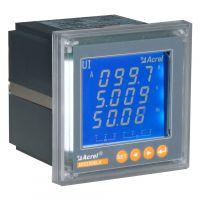 供应安科瑞电气ACR330ELH多功能谐波仪表