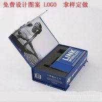 通用电子产品包装盒 移动电源手机配件数据线耳机鼠标礼品盒定制