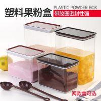 吃米塑料方形密封罐果粉盒咖啡奶茶方豆桶透明储物罐奶茶店用品