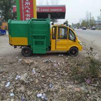 小型挂桶式垃圾车4立方新能源电动挂桶垃圾车