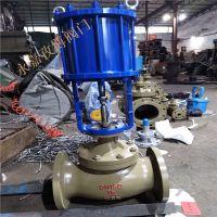 ZJHM-40C 直销 DN300 铸钢气动套筒式调节阀 ZJHM-40P 气动活塞式流量调节阀