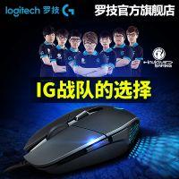 包邮 罗技G302有线游戏鼠标 电脑笔记本LOL CF鼠标呼吸灯可编程