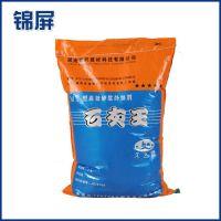 经销供应 MT型石灰砂浆外加剂 粉状优质添加剂 石灰王 品质保障