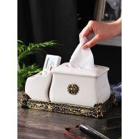 ins欧式陶瓷创意简约冰裂纹纸巾盒摆件抽纸盒客厅茶几收纳盒家用