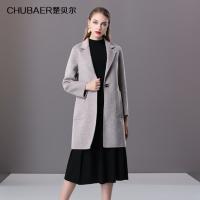 楚贝尔秋冬新款灰色小个子双面呢羊毛大衣女中长款过膝修身毛呢外套
