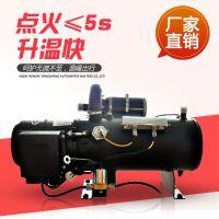 宏业驻车加热器 汽车液体预热器 宏业柴暖 汽车柴暖锅炉