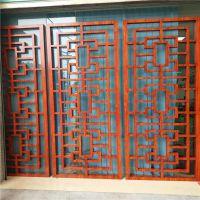 三门峡餐厅木纹铝花格隔断 铝花格订做厂家