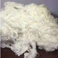 供应改性阳离子莫代尔纤维 色纺莫代尔纤维