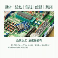 PCBA加工 电脑控制板贴片代工 沙井贴片加工厂 OEM来料加工 承接大小批量加工单