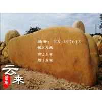 大型景观石英石之乡云来景观石场供应大型黄蜡石,景观刻字石,企业奠基石