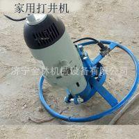 金林机械民用小型打井机 直销地表钻机