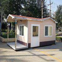 保定移动房、金属雕花板岗亭、小区门卫值班室