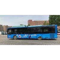 公交车身广告如何精准投放 湖北天灿传媒