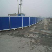 现场施工围挡 建筑工地安全围栏 场地格栅价格