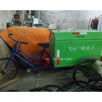 社区公共垃圾车 三轮人力垃圾车 钢板垃圾车 清运车清洁车