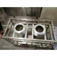 节能材料代理 环保设备加盟 纯酒精燃油 鸿泰莱灶具