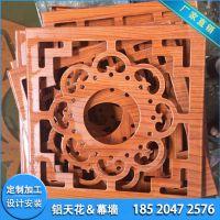 订制图案雕花铝单板 专业设计生产厂家 精工装饰铝单板