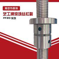 南京工艺品牌研磨滚珠丝杆FFZD5010-5-P5/1780X1400龙门加工中心