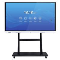 Dazs高锐交互式电子白板多媒体触控一体机高清显示会议平板86