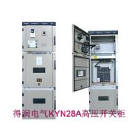 供应高低压开关柜,改造老旧配电室项目研发、设计、生产、销售、服务于一条龙服务