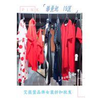 2019夏季大码女装 艾薇宣品牌女装折扣连衣裙尾货批发