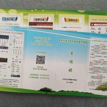 南京不干胶印刷-南京标签印刷-南京印刷知识