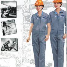 石林工装订做-丽雅服饰工作服多少钱-职业工装订做厂家