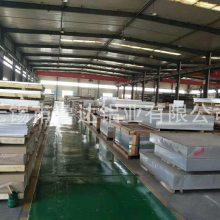 无锡铝板,铝卷,铝带,花纹铝板,压花铝板,加厚铝板切割生产厂