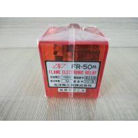 光洋热工业koyo-heat继电器FR-50BL