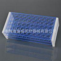 专业生产 三层 可拆卸 塑料试管架 规格齐全 欢迎选购