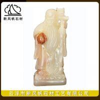 天然玉石福禄寿寿星摆件 创意祝寿送长辈玉石礼品纳福寿桃玉摆件