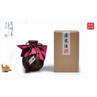 加工定做包装纸盒1斤酒瓶包装盒 全套包装酒盒 酒箱