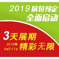 2019第十一届广州国际卡车展览会