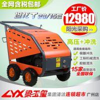 坦龙电动高压清洗机250kg超高压市政小区淤泥管道清理油污清洗机