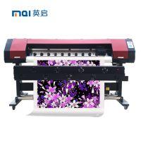 供应高速4色写真机 广州压电数码打印机?英启深圳户外喷绘机
