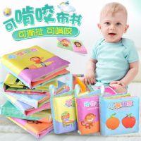 婴幼儿早教布书 宝宝撕不烂早教教具 婴儿认知玩具书一件代发