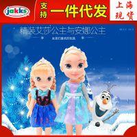 杰克仕娃娃礼盒套装儿童女孩公仔人偶玩具艾莎安娜公主雪宝组合