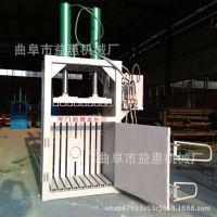 定制10-80吨废品扎捆打包机 半自动液压打包机 多用途小型压缩机