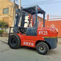 志成全新1.5吨叉车柴油仓库码垛车 农用堆高车燃油叉车
