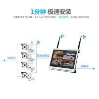 4路超市摄像头无线监控设备套装监控器高清套装家用成套带屏室外