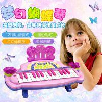 儿童早教梦幻音乐电子琴 女孩多功能小钢琴 益智蝴蝶琴乐器玩具